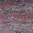 Stock Photo: Brickwork (background and texture)