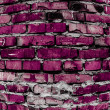 Brickwork (background and texture) — Stock Photo