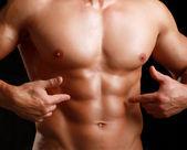 Muscular young man — Stock Photo