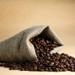 Rich brown coffee — Stock Photo