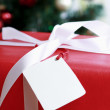 Christmas card with gift boxes. — Stock Photo #38651529