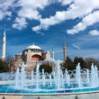 Hagia Sofia in daylight with clouds — Stock Photo