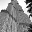 Burj Khalifa in Dubai — Stock Photo