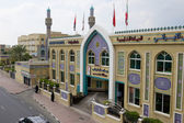 Iranian hospital in Dubai — 图库照片