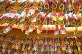 Many of China talisman in the Chinese Shrine — Stock Photo