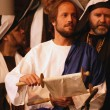 Stock Photo: Jesus Reads From Scroll
