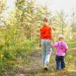 Two Children Walking Down A Path — Stock Photo