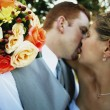 Married Couple Kiss — Stock Photo