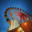 Stock Photo: Evening At Amusement Park
