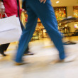 Shoppers In A Mall — Stock Photo