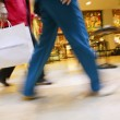 Stock Photo: Shoppers In Mall