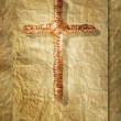 A Cross — Stock Photo #31608813