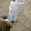 Jesus With Whip — Stock Photo #31608951