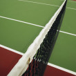 A Tennis Net — Stock Photo
