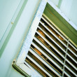 Peeking Through A Vent — Stock Photo