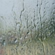 Stock Photo: Rain Drops On Window