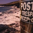 No Trespassing On The Beach — Stock Photo