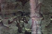 Egyptian Artwork In Al-Karnak — Stock Photo