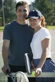 Portrait Of An Athletic Couple — Stock Photo