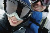 Portrait Of A Couple With Goggles — Stock Photo