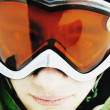 Foto de Stock  : MWith Goggles