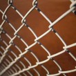 A Chain Link Fence — Stock Photo