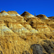 Стоковое фото: Copper Mine Tailings, Quebec, Canada