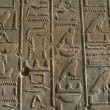 Egyptian Hieroglyphs In Al-Karnak — Stock Photo