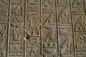 Egyptian Hieroglyphs In Al-Karnak — Stock Photo