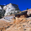 Stock Photo: Redrock Landscape, Zion National Park