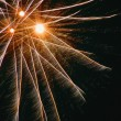 Fireworks — Stock Photo #31678871