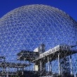 Stock Photo: Biosphere