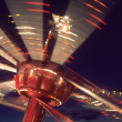 Stock Photo: Fairground Ride At Night United Kingdom