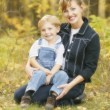 Foto Stock: Portrait Of Mother And Son