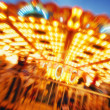 A Carousel Ride — Stock Photo