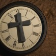 Stock Photo: Religious Clock