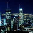 Downtown City At Night — Stock Photo