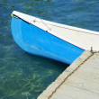 Stock Photo: Canoe At Pier