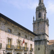 Ayuntamiento (Town Hall) Spain — Stock Photo