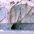 Stock Photo: Closeup Of A Glacier