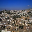 Stock Photo: View Of Spanish City Of Granada, Seen From AlhambrPalace