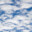 Blue Sky With Clouds — Stock Photo #31688521