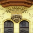 Stock Photo: Decorative Building Facades, Old Town, Prague, Czech Republic