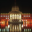 Alberta Legislature Buildings At Night, Edmonton, Canada — Stock Photo #31689123