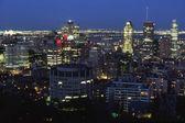 A City At Night — Stock Photo
