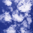 Stock Photo: A Cloudy Sky