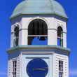Old Clock Tower Halifax — Stock Photo #31692719