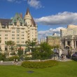 Stock Photo: View From Parliament Hill, Ottawa, Ontario