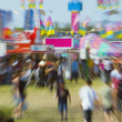 Rushing To Fair — Stock Photo #31695849