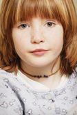 Портрет девушки — Стоковое фото